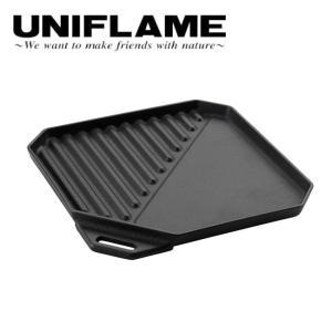 UNIFLAME ユニフレーム ユニ鉄 665725 【鉄板/アウトドア/キャンプ/バーベキュー/グ...