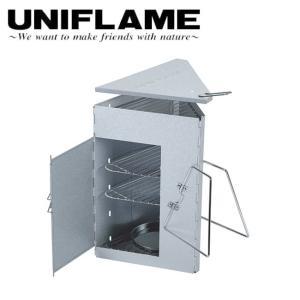 ユニフレーム UNIFLAME スモーカー インスタントスモーカー ロング 665978 【UNI-SMOV】|snb-shop