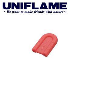 ユニフレーム UNIFLAME ハンドルカバー/ちびパン シリコンハンドル レッド/666418 【UNI-COOK】|snb-shop