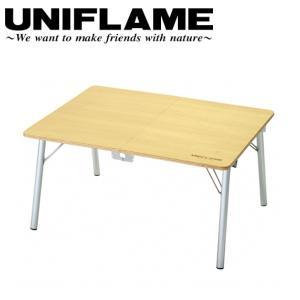 ユニフレーム UNIFLAME ZATAKU II/680674 【UNI-LIKI】|snb-shop