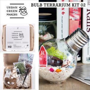 Urban Green Makers/アーバングリーンメーカーズ BULB TERRARIUM KIT 02/観葉植物 インテリア|snb-shop