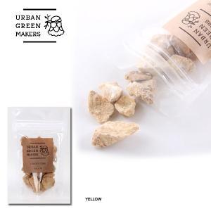 Urban Green Makers/アーバングリーンメーカーズ COLORED STONE (カラーストーン)/観葉植物 インテリア|snb-shop