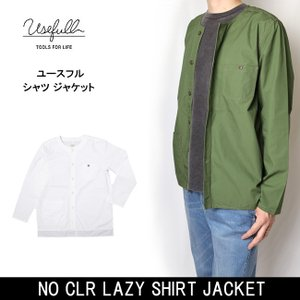 USEFULL ユースフル シャツ ジャケット NO CLR LAZY SHIRT JACKET 161105|snb-shop