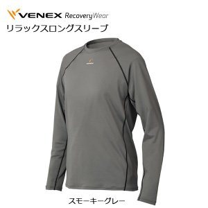 VENEX/ベネクス メンズ リラックスロングスリーブ 65020404/65020504/65022304|snb-shop