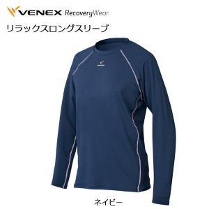VENEX/ベネクス レディース リラックスロングスリーブ 65120416/65120516|snb-shop