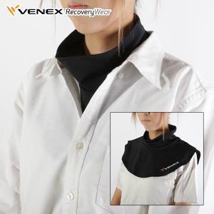 VENEX/ベネクス アクセサリー ネックカバー/ブラック 69610300(メール便対応)|snb-shop