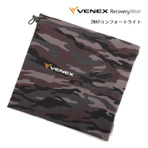 vnx-039 VENEX ベネクス ネックウォーマー キャップ 2WAYコンフォート 限定カラー グレーカモ 69633600 希少品【帽子】|snb-shop