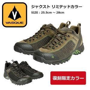 バスク VASQUE Ms ジャクスト リミテッドカラー 12747602 復刻限定カラーモデル 【靴】スニーカー|snb-shop