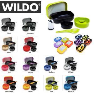WILDO/ウィルド Camp-a-box アウトドア食器セット 日本正規品|snb-shop