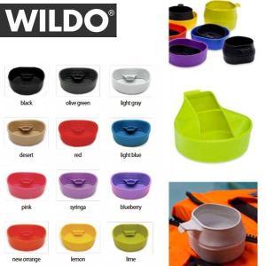 WILDO/ウィルド Fold-a-cup アウトドア カップ 日本正規品|snb-shop