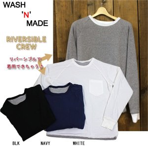 WASH N MADE/ウォッシュンメイド メンズRIVERSIBLE CREW/BLK/NAVY/WHITE|snb-shop