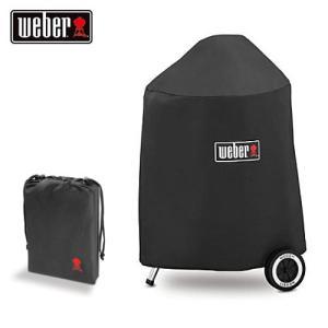 Weber ウェーバー スタンダードカバー47cmケトル用&ストレージバッグ 12915007 7148 日本正規品|snb-shop