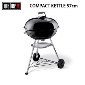 Weber ウェーバー 57CM (22.5