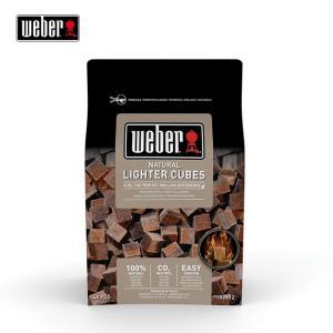 Weber ウェーバー 天然点火キューブ(48個入り) 17612 【着火剤/火起こし/アウトドア/キャンプ/BBQ】|snb-shop