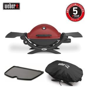 Weber ウェーバー Q1250 専用カバーとグリドルが付いたスーパーセット 510422PROJPN 【アウトドア/キャンプ/グリル】|snb-shop