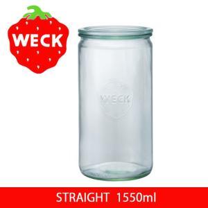 WECK ウェック STRAIGHT 1550ml WE-974 保存容器 キャニスター 保存ビン ガラス ストッカー 茶葉 ジャム コーヒー豆 【雑貨】|snb-shop