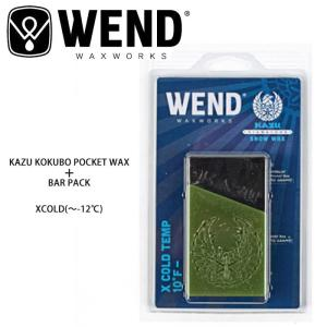 WEND/ウェンド ワックス KAZU KOKUBO POCKET WAX + BAR PACK/XCOLD|snb-shop