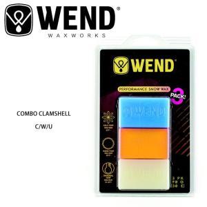 WEND/ウェンド ワックス COMBO CLAMSHELL C/W/U|snb-shop