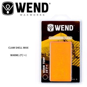 WEND/ウェンド ワックス CLAM SHELL WAX/WARM|snb-shop