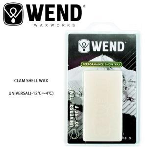 WEND/ウェンド ワックス CLAM SHELL WAX/UNIVERSAL|snb-shop