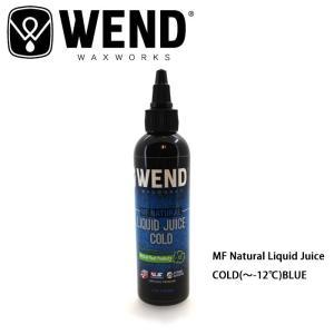 WEND/ウェンド ワックス MF Natural Liquid Juice/COLD|snb-shop
