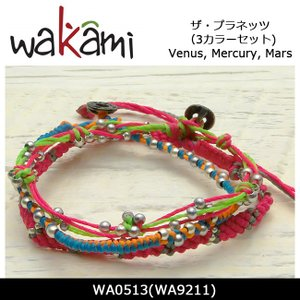 Wakami ワカミ ザ・プラネッツ(3カラーセット)Venus/Mercury/Mars WA0513(WA9211) ブレスレット アクセサリー おしゃれ【メール便・代引不可】 snb-shop
