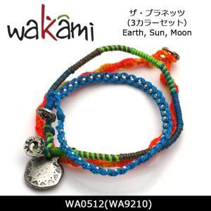 Wakami ワカミ ザ・プラネッツ(3カラーセット)Earth/Sun/Moon WA0512(WA9210) 【雑貨】 ブレスレット アクセサリー おしゃれ【メール便・代引不可】 snb-shop