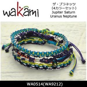 Wakami ワカミ ザ・プラネッツ(4カラーセット)Jupiter/Saturn/Uranus/Neptune WA0514(WA9212)【メール便・代引不可】 snb-shop
