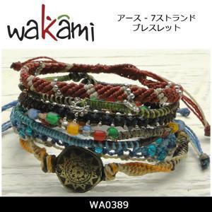 Wakami ワカミ アース - 7ストランドブレスレット WA0389 【雑貨】 ブレスレット アクセサリー おしゃれ【メール便・代引不可】 snb-shop