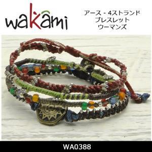 Wakami ワカミ アース - 4ストランドブレスレット - ウーマンズ WA0388 ブレスレット アクセサリー レディース【メール便・代引不可】 snb-shop