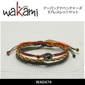 Wakami ワカミ アーバンアドベンチャーズ - 3ブレスレットセット WA0474 【雑貨】 ブレスレット アクセサリー おしゃれ【メール便・代引不可】 snb-shop