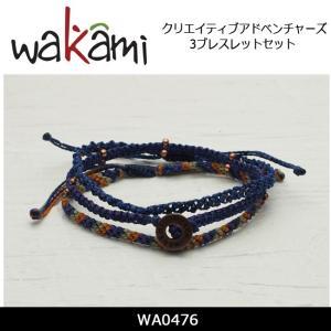 Wakami ワカミ クリエイティブアドベンチャーズ - 3ブレスレットセット WA0476 【雑貨】 ブレスレット アクセサリー おしゃれ【メール便・代引不可】 snb-shop