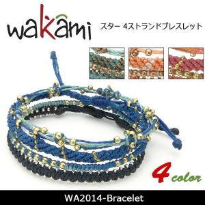Wakami ワカミ スター 4ストランドブレスレット WA2014-Bracelet 【雑貨】 ブレスレット アクセサリー おしゃれ【メール便・代引不可】 snb-shop
