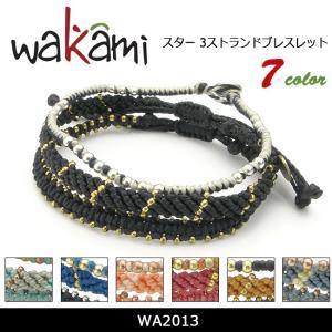 Wakami ワカミ スター 3ストランドブレスレット WA2013 【雑貨】 ブレスレット アクセサリー おしゃれ【メール便・代引不可】 snb-shop