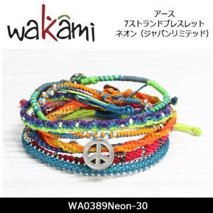 Wakami ワカミ アース - 7ストランドブレスレット - ネオン(ジャパンリミテッド) WA0389Neon-30【メール便・代引不可】 snb-shop