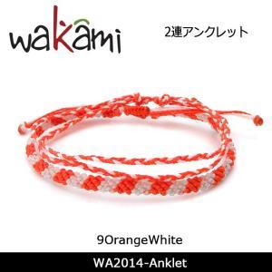 Wakami ワカミ 2連アンクレット WA2014-Anklet 【雑貨】 アンクレット アクセサリー おしゃれ 足首用【メール便・代引不可】 snb-shop