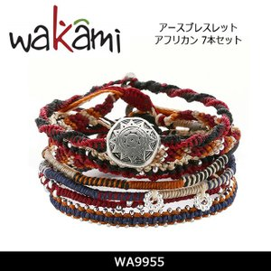 Wakami ワカミ アースブレスレット - アフリカン 7本セット WA9955 【雑貨】 ブレスレット アクセサリー おしゃれ【メール便・代引不可】 snb-shop