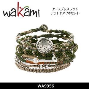 Wakami ワカミ アースブレスレット - アウトドア 7本セット WA9956 【雑貨】 ブレスレット アクセサリー おしゃれ【メール便・代引不可】 snb-shop
