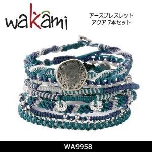Wakami ワカミ アースブレスレット - アクア 7本セット WA9958 【雑貨】 ブレスレット アクセサリー おしゃれ【メール便・代引不可】 snb-shop