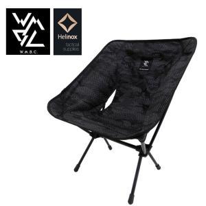 W.M.B.C ダブル エム ビー シー×ヘリノックス CHAIR ONE チェアワン  BC1873802 【アウトドア/キャンプ/椅子/コラボ】 snb-shop