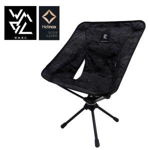 W.M.B.C ダブル エム ビー シー×ヘリノックス Tactical Swivel Chair タクティカル スウィブル チェア BC1873803 【アウトドア/キャンプ/椅子コラボ】 snb-shop