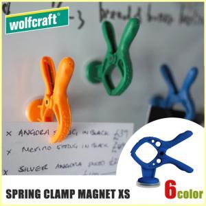 wolfcraft ウルフクラフト SPRING CLAMP MAGNET XS WF-003 クランプ 洗濯ばさみ デスク メモ マグネット式 【雑貨】|snb-shop