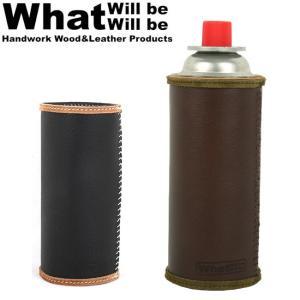 What will be will be ワット ウィル ビー ウィル ビー ガス缶カバー オイルレザー&スウェードCBガス缶カバー 【BBQ】【CZAK】アウトドア|snb-shop