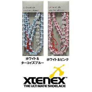 エクステネクス Xtenex The Ultimate Shoelace Golf ハイブリッドカラー 1セット(2本・50cm) 「魔法の靴ひも」【メール便・代引不可】|snb-shop