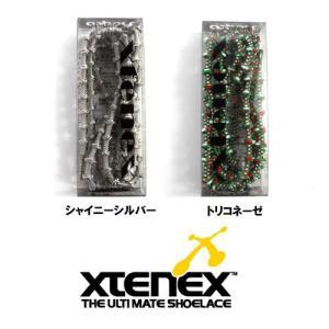 エクステネクス Xtenex The Ultimate Shoelace Sports 300 プラチナムカラー 1セット(2本・75cm) 「魔法の靴ひも」【メール便・代引不可】|snb-shop