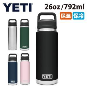 YETI イエティ Rambler 26 oz Bottle with Chug Cap ランブラー26オンスボトルウィズチャグキャップ 【タンブラー/水筒/保温/保冷/アウトドア】 SNB-SHOP