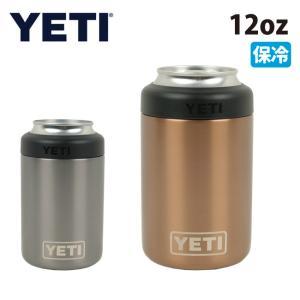 YETI イエティ Rambler 12 oz Colster Can Insulator ランブラー12オンスコルスターカンインシュレーター 【保冷/缶/ボトル/アウトドア/キャンプ】 SNB-SHOP