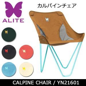ALITE エーライト  チェア カルパインチェア CALPINE CHAIR YN21601|snb-shop