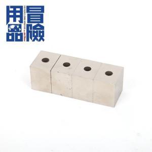 ヨコザワテッパン ヨコザワアルニコ 乙型 【冒険用品/BBQ/SOTO】|snb-shop