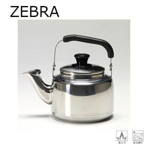 ゼブラ ZEBRA やかん クラシック ケトル 0.8L|snb-shop